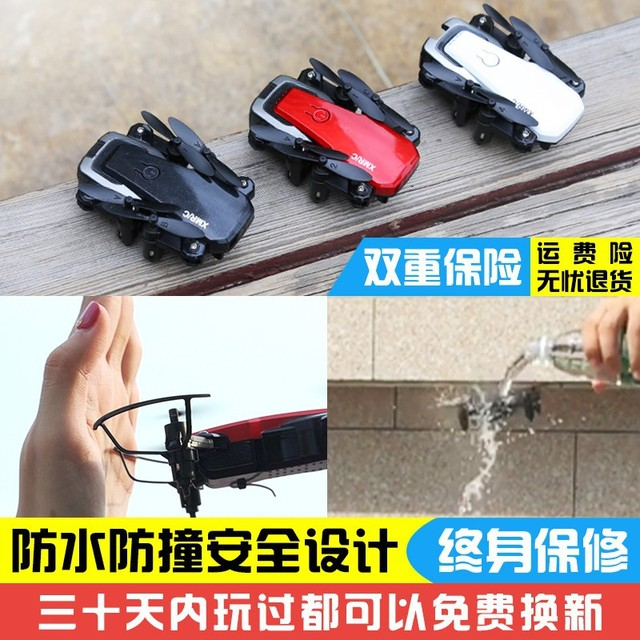 Remote Control Small Folding Aerial Flight Profession Douyin Mini Unmanned Aerial Vehicle High-definition CHILDREN S Toy Contain