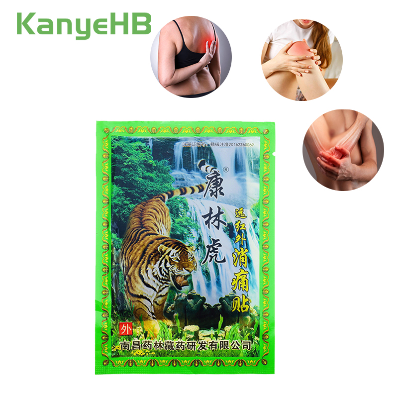 8pcs Medical Tiger Balm Joint Pain Patch Killer Body Back Relax Neck Back Body Massage Relaxation Pain Plaster H029