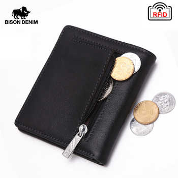 BISON DENIM Fashion Purse Men's Genuine Leather Wallet RFID Blocking Mini Wallet Male Card Holder Small Zipper Coin Purse W9317 - DISCOUNT ITEM  45% OFF All Category