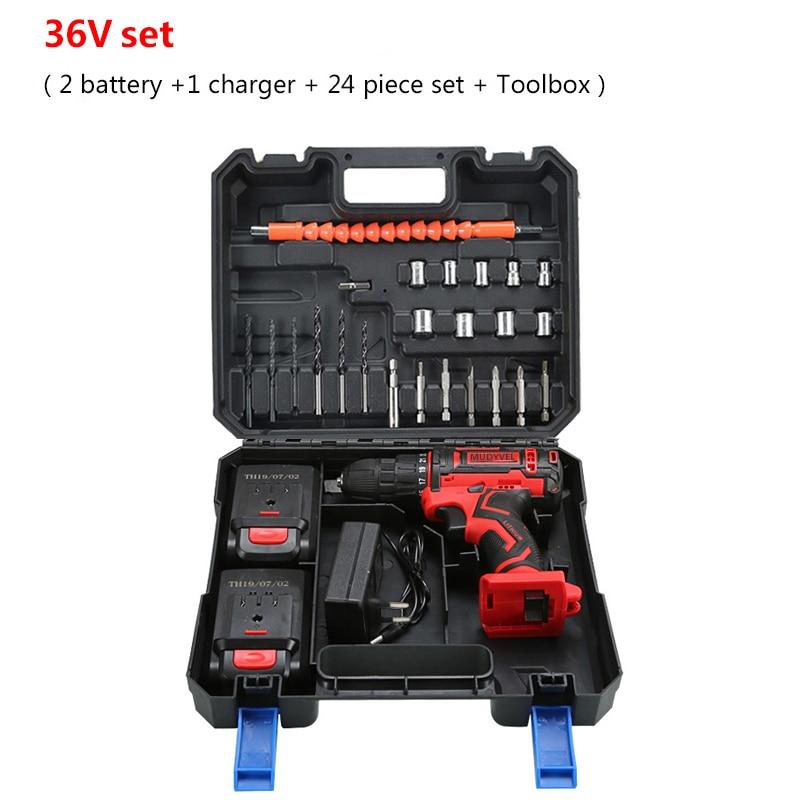 36V Set