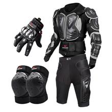 Мото rcycle полный корпус Броня мото s Защита тела Armadura moto защита мото cicleta moto rcycle куртка+ шорты+ наколенники+ перчатки