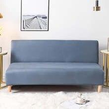 Однотонные Чехлы для дивана yaapeet 1 шт эластичные из полиэстера