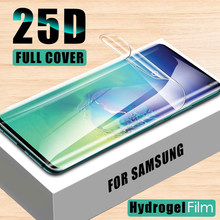 25D Screen Protector For Samsung Galaxy S10 S9 S8 Plus S10 E Note 9 8 Protect Soft Hydrogel Film For Galaxy Note 10 Pro S7 EDGE(China)