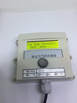 Online testing 485 PLC modbu combustible gas sensors