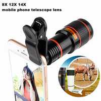 Exquisitely Designed 8,12,14 Times Mobile Phone Telephoto Telescope Lens Hd Camera Zoom External Phone Lens