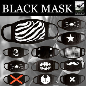 Personality Black Mask  Mouth Mask Kpop Teeth Mouth Muffle Face Mouth Masks Women Men Hip Hop Trendsetter Accessories