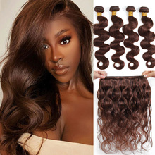 Mechones de pelo ondulado brasileño, cabello humano 100% tejido, Color Natural, n. ° 4, extensión de cabello marrón Remy, tejido de Color de 1/3/4 Uds.