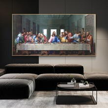 Leonardo da Vinci- Last Supper Canvas Paintings On the Wall Art Posters And Prints Famous Art Jesus Wall Picture Home Decoration