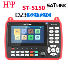 Satlink ST 5150 DVB S2 DVB T/T2 DVB C Combo Better Satlink 6980 Digital Satellite Meter Finder h.265 satlink ws 6933 kpt 716ts