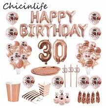 Chicinlife 로즈 골드 30 40 50 60 세 풍선 컵케익 토퍼 스트로 생일 축하 파티 기념일 성인 장식 용품