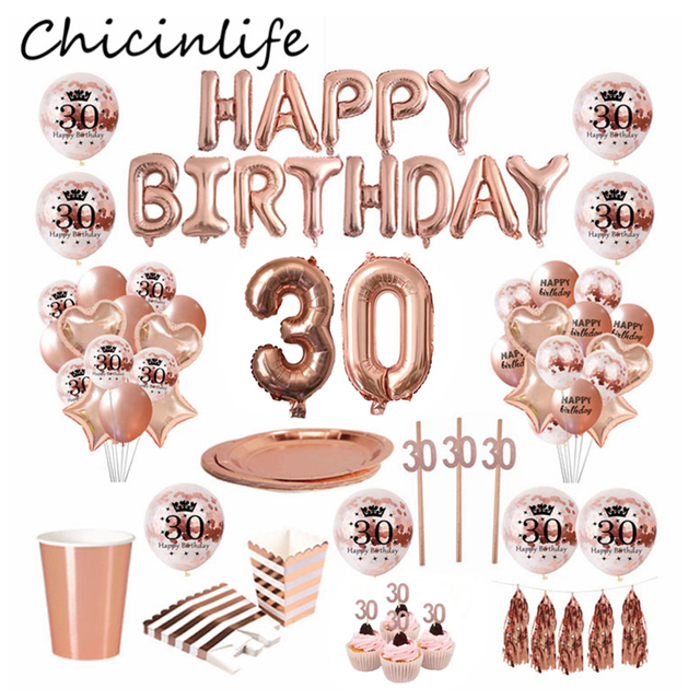 Chicinlife ارتفع الذهب 30 40 50 60 سنة بالون قطاعات الكيك القش عيد ميلاد سعيد حفلة الذكرى الكبار ديكور لوازم