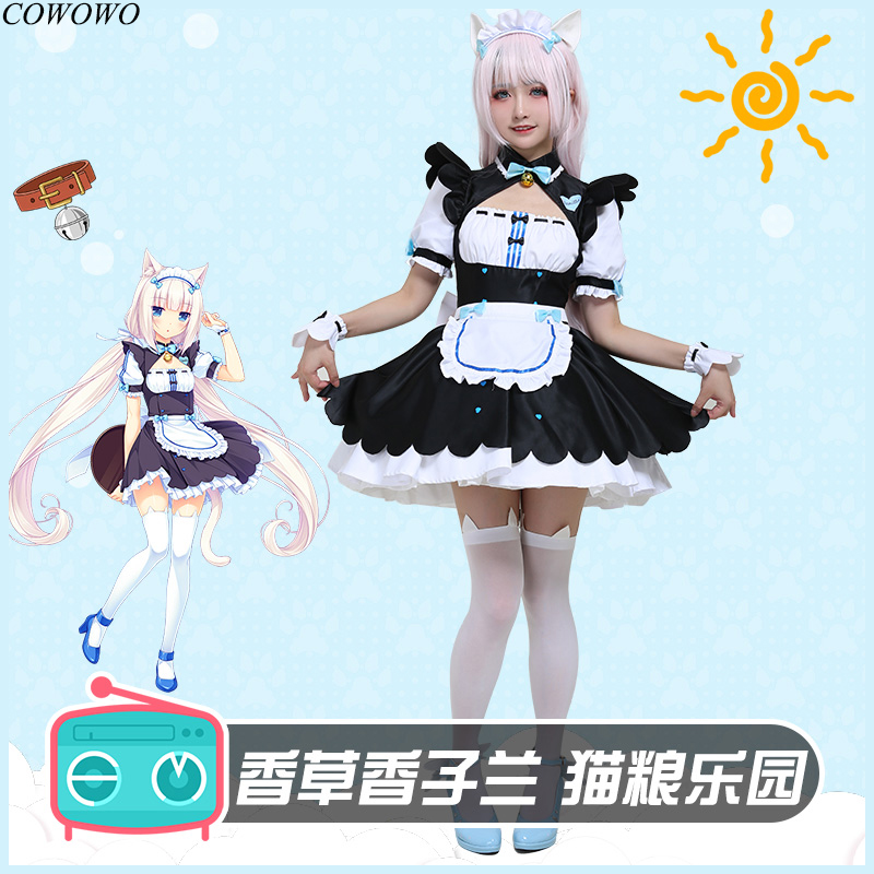 Anime! Nekopara Vanilla Maid Dress Sexy Lovely Uniform Cosplay Costume Halloween Easter Role Play Suit Women NEW Free Shipping
