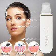 Перезаряжаемая ультразвуковая щетка для кожи, глубокий аппарат для чистки лица, удаление грязи, угрей, уменьшение морщин, Отбеливание лица