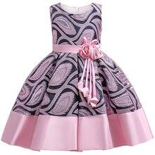 С цветочным рисунком для маленьких девочек платье в полоску для девочек Единорог нарядные платья для свадьбы детское платье принцессы рождественское платье Одежда для девочек