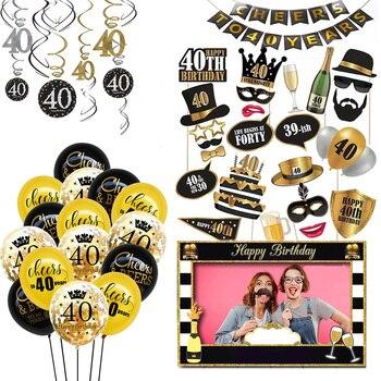 30 40 50 60 años negro oro cartel de feliz cumpleaños globos helio Número de aluminio globo para fiesta de adultos decoración aniversario