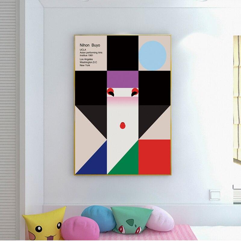 4 83 52 De Réduction Reliabli Art Dessin Animé Japon Femme Affiches Par Tanaka Portrait Toile Peinture Art Mural Pour Salon Décoration De La Maison