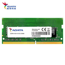 ADATA NB RAM 8GB 16GB 3200mhz Laptop pamięć do notebooka moduł pamięci komputer PC4 DDR4 2666MHZ