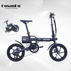 Складной маленький электровелосипед из алюминиевого сплава, электрический велосипед с переменной скоростью, 12-16 дюймов, литиевая батарея, ...