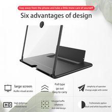 Lupa de pantalla de teléfono móvil 3D de 12 pulgadas, amplificador de vídeo HD, soporte de soporte, protección ocular, expansor de pantalla de teléfono