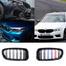 JIUWAN 1 Pair Car Kidney Grill Racing Grille M Color Double Line Gloss/Matte Black for BMW F10 F11 F18 5 Series M5 Gloss