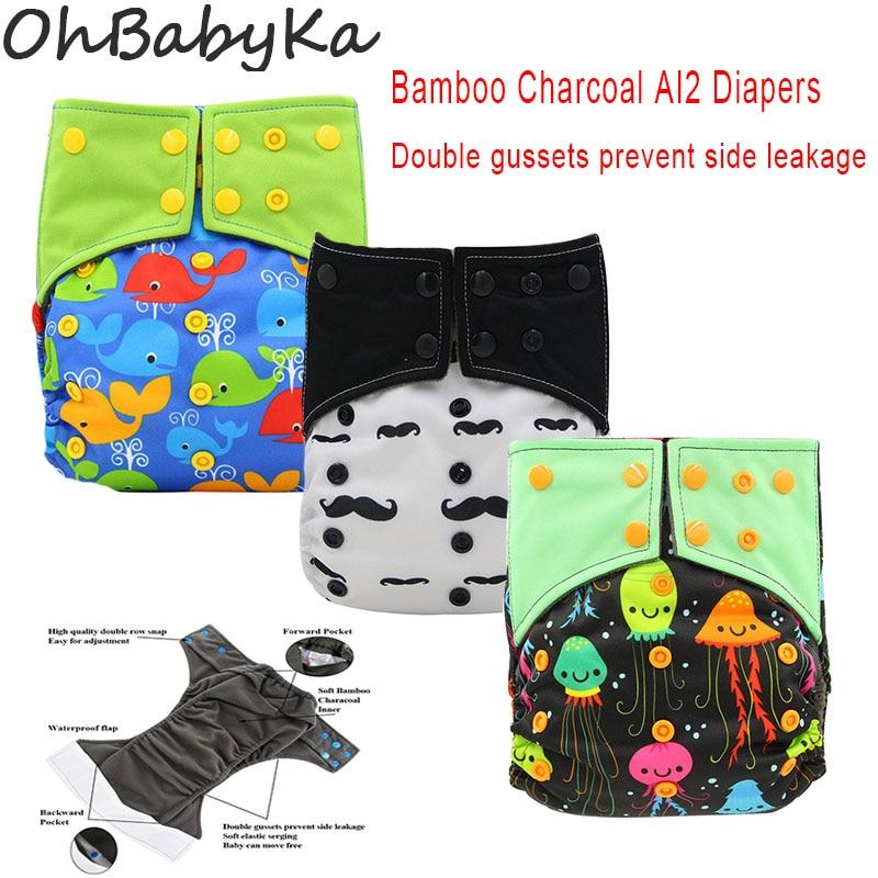 Ohbabyka двойные вставки, детские подгузники, все в двух, AI2, Бамбуковая ткань, древесный уголь, многоразовые Экологичные подгузники, замшевые ка...