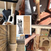 10/30/50 м 6 мм лазание для кошек плюшевый шлифовальный коготь