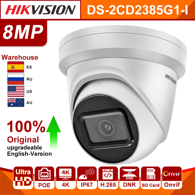 Оригинальная IP камера Hikvision, стандартная купольная IP камера безопасности 8 Мп, H.265, HD, CCTV, POE, WDR, камера с распознаванием лица, Darkfighter
