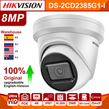 Orijinal Hikvision IP kamera DS 2CD2385G1 I 8MP IP kubbe tipi güvenlik kamerası H.265 HD CCTV POE WDR kamera yüz algılama Darkfighter