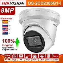 원래 hikvision ip 카메라 DS 2CD2385G1 I 8mp ip 돔 보안 카메라 h.265 hd cctv poe wdr 카메라 얼굴 감지 darkfighter