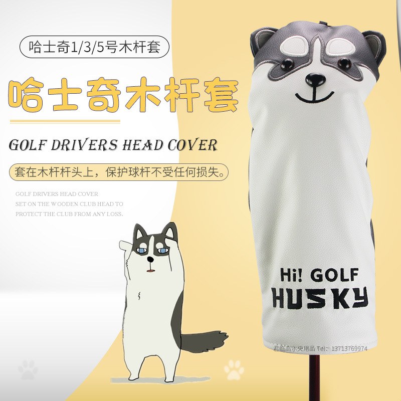 New Golf Wooden Pole Suit Golf Husky Wooden Pole Sets Waterproof PU Fabric 1/3/5 Wooden Pole Sets 3 PCs Choose
