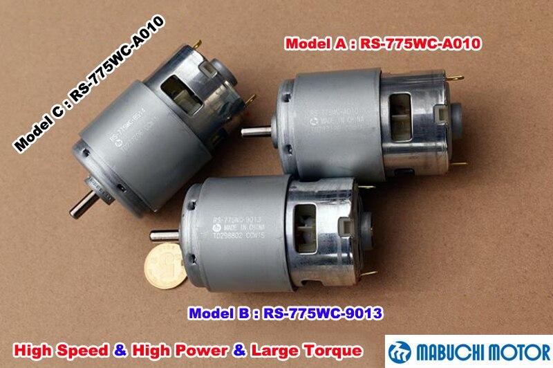 DC 12V~18V 18500RPM High Speed MABUCHI RS-775VC-9510 Electric Motor Dual Shaft