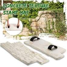 New 2 Size Polyurethane Molds For Concrete Garden House Decor Texture Wall Floor