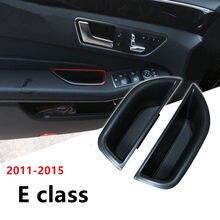 Organizador do carro para mercedes benz classe e w212 2011-15 c207 porta alça caixa de armazenamento recipiente titular aray acessórios de automóvel