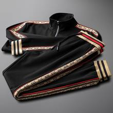 New European 2020and American Patchwork Men's leisure Jacket Zipper Shirt + Sport Jogging F Suit
