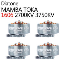 NEW Diatone MAMBA TOKA 1606 2700KV 3750KV Brushless Motor 17g 3-6S 1.5mm Shaft Diameter 3inch~4inch prop for RC FPV Racing Drone