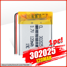 1/2/4x 3.7 V 120mAh 302025 Lipo Li-polymer Lithium Polymer Batteries With PCM For MP3 MP4 MP5 Bluetooth Headset Smart Watch