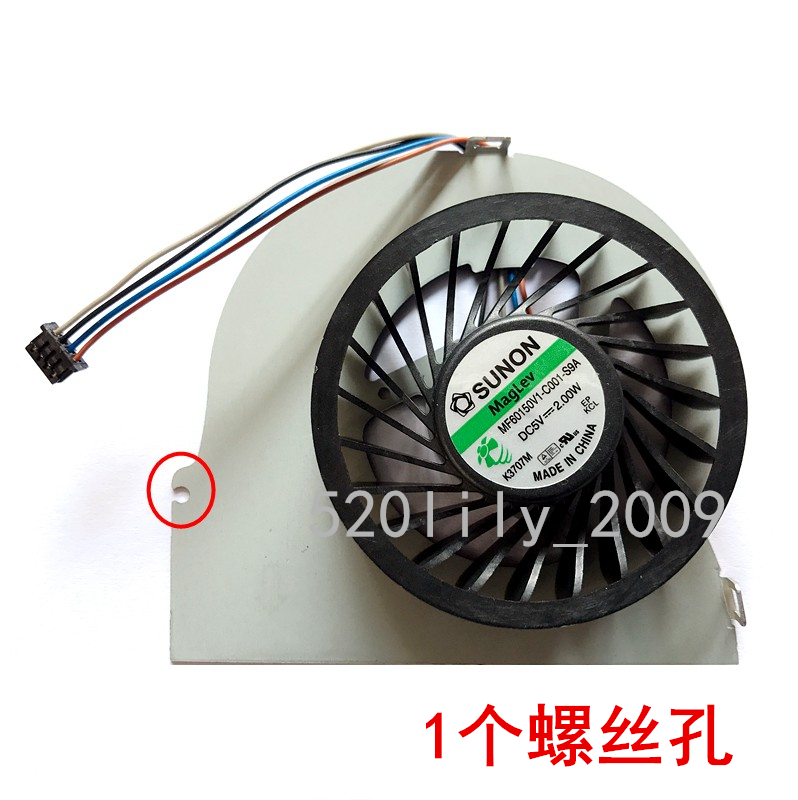 New fan for HP EliteBook 8570W CPU and GPU cooling fan MF60150V1-C001-S9A