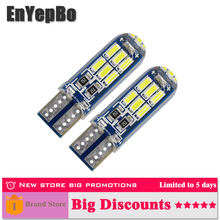 2PCS High Quality T10 W5W Super Bright 12V LED Car Interior Reading Dome Light Marker Lamp 168 194 LED Auto Wedge Parking Bulbs aslent 4pcs t10 w5w 194 led 3030smd car light bulbs auto lamp car door light turn reading lights ice blue white red yellow 12v