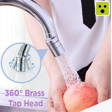 Brass Water Saving Tap Faucet Aerator Sprayer Attachment with 360-Degree Swivel faucet splash head