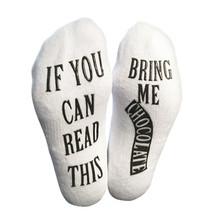 Kobiety mężczyźni biała siatka list drukuj krótki przynieś mi czekoladowe śmieszne skarpetki носки мужские szczęśliwe skarpetki мужские термо носки 2020 tanie tanio CN (pochodzenie) STANDARD Na co dzień Poliester 1 pair Socks Nie show Skarpety