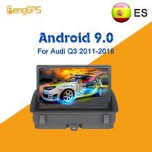 Android 9,0 DSP Autoradio Unidad Principal para Audi A1 Q3 2010-2018 reproductor Multimedia de coche Radio reproductor de DVD navegador GPS