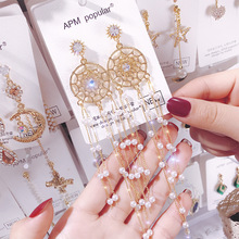 цена на ancient ways the new 2019 noble elegant circle mesh hollow out long tassels of pearl earrings earrings and collars