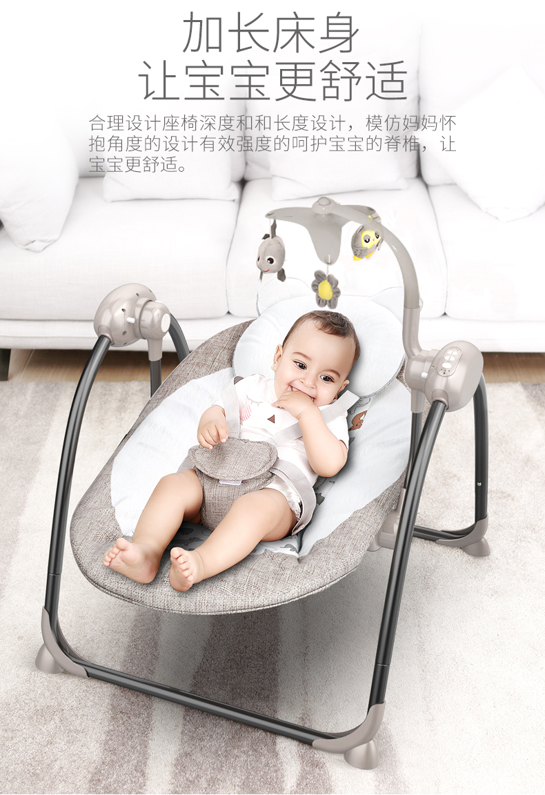 H7d4cb4c8c9cb4624a97a37e1e712f121e Multi-functional Rocking Chair for Newborm Baby 0-36 months Baby Sleeping Swing Bouncer Rocking Soothing Electric Cradle