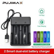 PUJIMAX 18650 Зарядное устройство USB 2 слота умная зарядка 26650 21700 14500 26500 22650 26700 литий ионная аккумуляторная батарея зарядное устройство