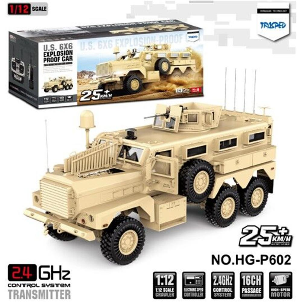 HobbyLane HG P602 1/12 2,4G RC camión 6WD 16CH 25 km/h Cougar eléctrica RC modelo de coche de vehículos juguetes al aire libre transmisor