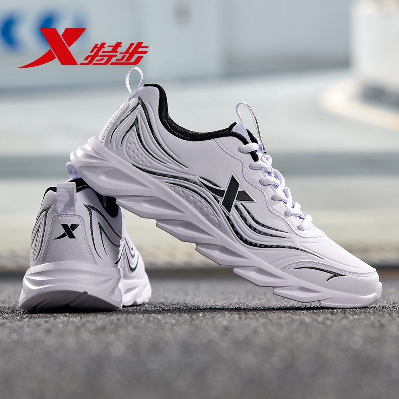 Xtep Men Fashion Running Shoes Men's Sneakers Autumn New Lightweight Shoes Breathable Thick Sole Shoes Male 881319119129