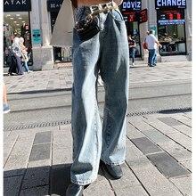 Jeans MISHOW Scuro MX19C2370