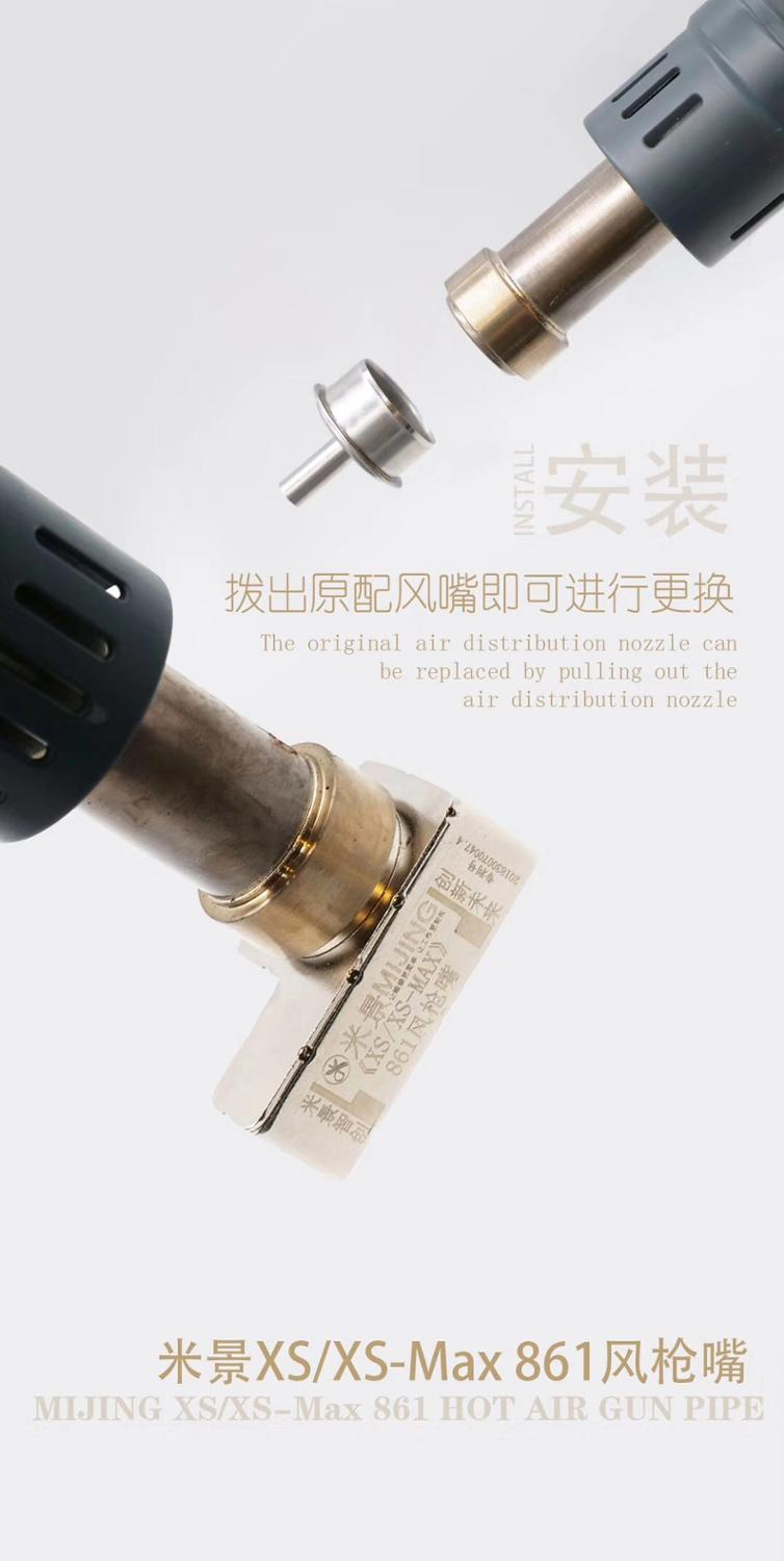 Special BGA Welding Motherboard <font><b>Nozzle</b></font> QUICK <font><b>861DW</b></font> Hot Air Gun <font><b>Nozzle</b></font> Repair Tool For iPhone X XS XSmax image