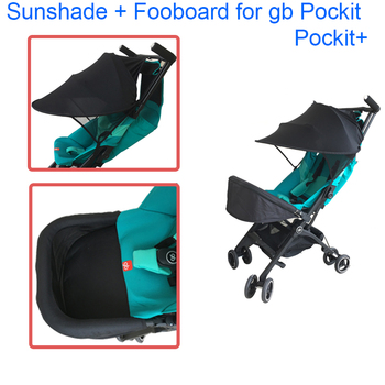 Stroller Accessories extend Foot board & Sun Shade For Goodbaby Pockit+ GB Pockit Stroller (not for all city )