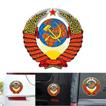 Convenient to Install 12x12cm USSR National Emblem Car Sticker Waterproof Reflective Auto Styling Decal Decoration Accessories image